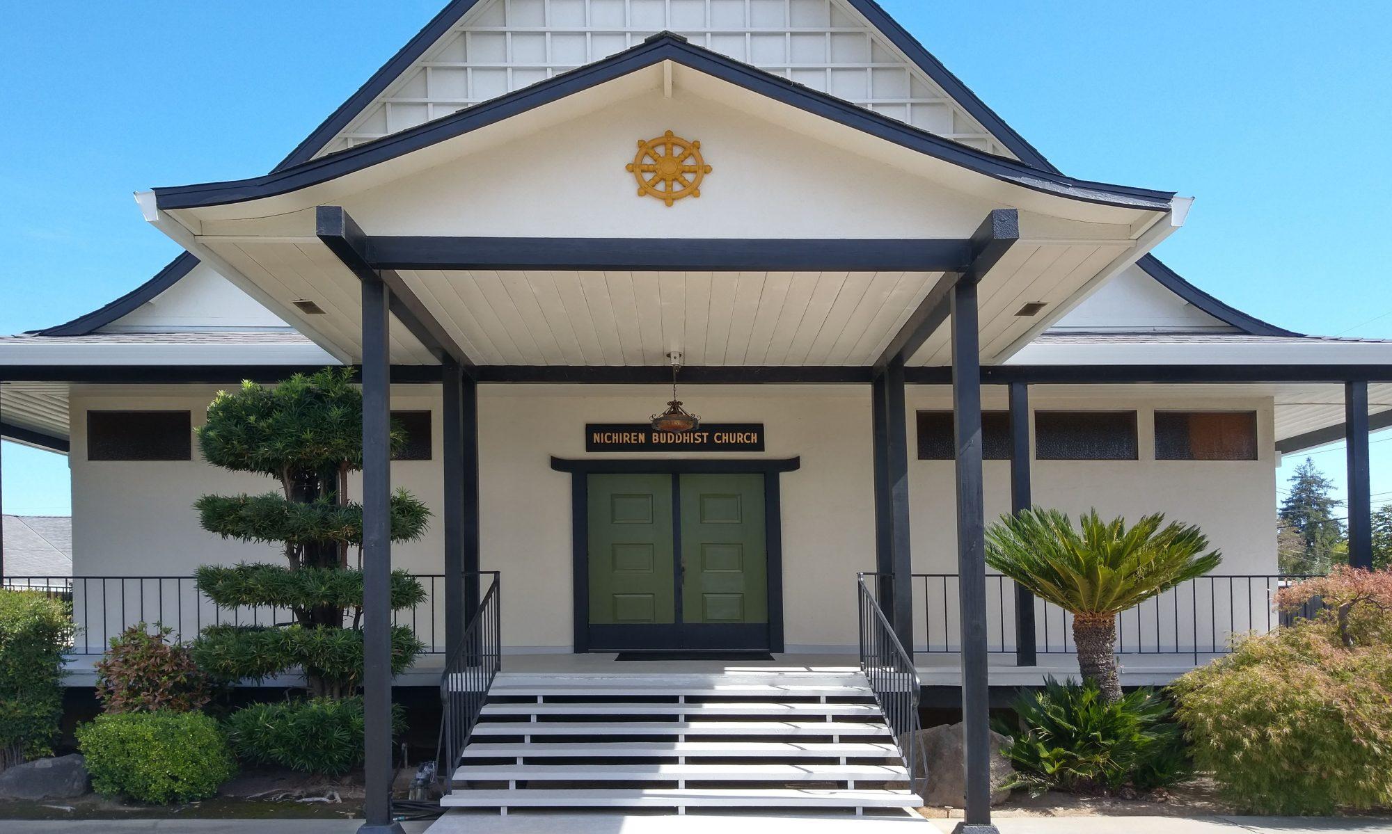 Nichiren Buddhist Church