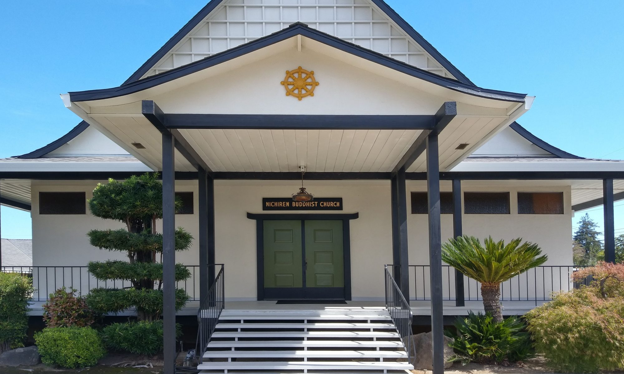 Nichiren Buddhist Church